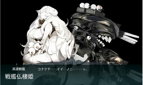 戦艦仏.png