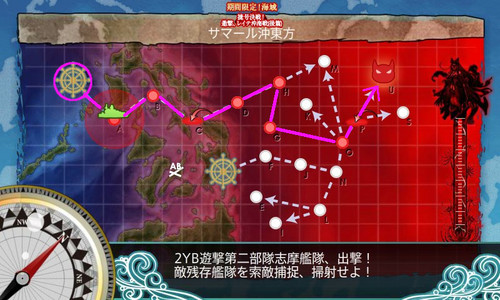 E-6第一MAP.jpg