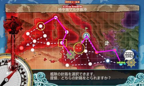 E6ギミックM線.jpg